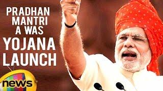 PM Modi Full Speech At Pradhan Mantri Awas Yojana Launch | 5 Crore Houses For Poor full download video download mp3 download music download