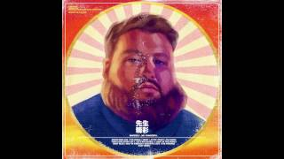 A Light In the Addict (feat. Party Supplies and Black Atlass) Action Bronson