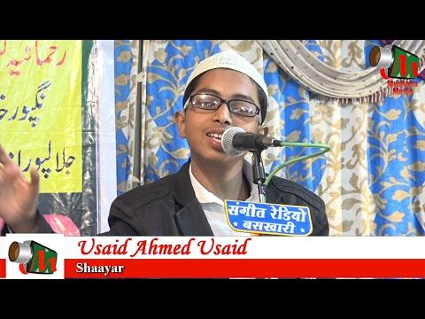 Video Usaid Ahmed Usaid, Nugpur Jalalpur Mushaira, Ek Sham ASAD AZMI Ke Naam, Mushaira Media download in MP3, 3GP, MP4, WEBM, AVI, FLV January 2017