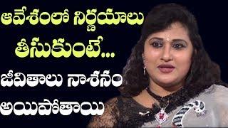 Video Thandri Vayassu Unnavaadu Nannu Thalli ni Chesadu II Naveena Exclusive Interview Part1I 2Day2Morrow MP3, 3GP, MP4, WEBM, AVI, FLV April 2018