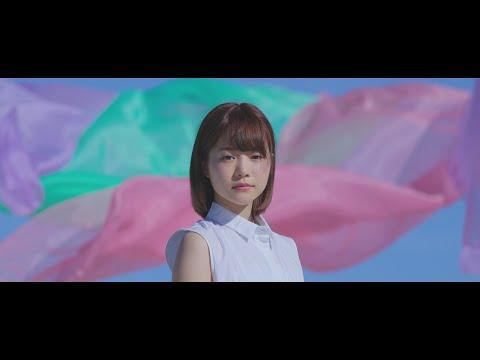 『夢ひとつ』 PV ( HKT48穴井千尋 #HKT48 )