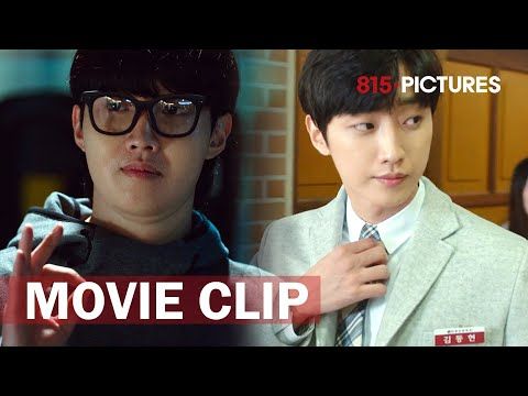 The Ultimate K-Pop Idol Transformation | B1A4 Jin Young | Title: The Dude in Me