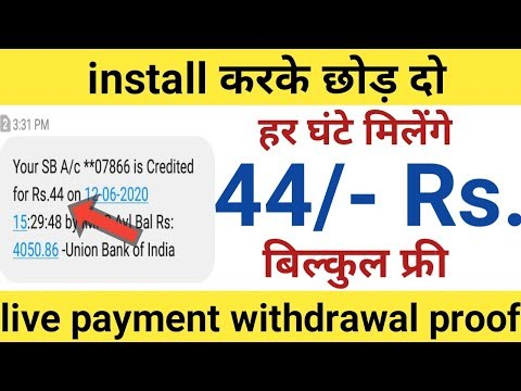 आ गया सभी earning app का बाप | earn upto 40/- Rs. per Hours without any task | With payment proof ||