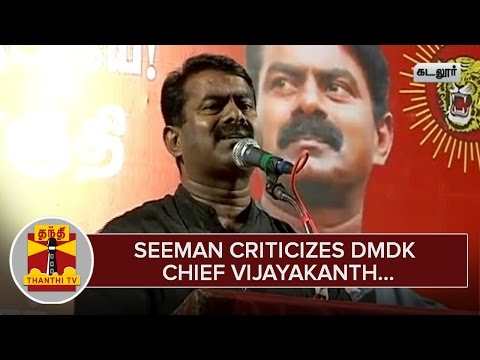 Seeman-criticizes-DMDK-Chief-Vijayakanth--Thanthi-TV