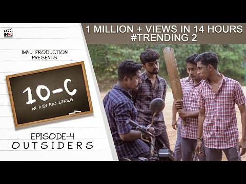 10-C II EP 4 II Outsiders II Webseries Season 1 II #Im4u