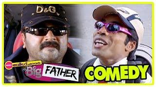 Video My Big Father Movie | Full Comedy Scenes | Part 1 | Jayaram | Guinness Pakru | Kanika | Innocent MP3, 3GP, MP4, WEBM, AVI, FLV Agustus 2018