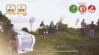 Khmer TV Show - Idol Season 2 | Theater Round 2{2106-10-09