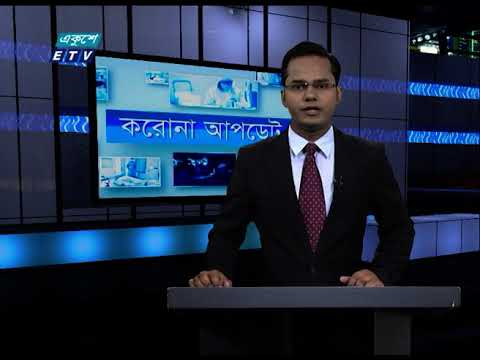Corona Virus Update || 12 Pm || 28 October 2020 || ETV News