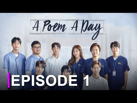 A Poem A Day | Episode 1 (Arabic and English Sub)