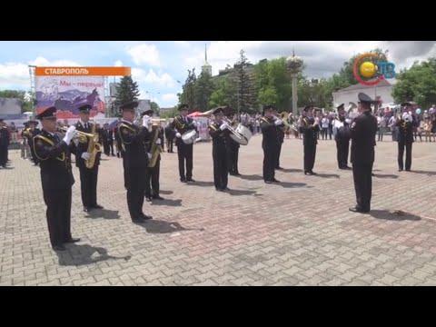 День России в парке СТВ