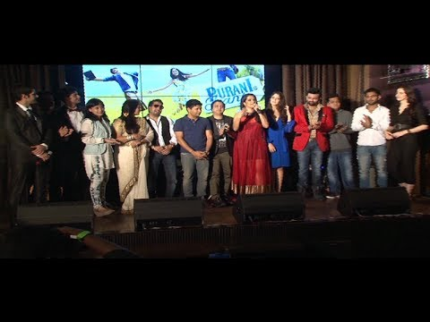 Mika,K.K & Star Cast At Music Launch Purani Jeans