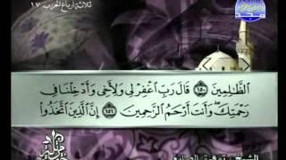 المصحف المرتل 09 للشيخ توفيق الصائغ حفظه الله