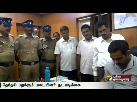 Election-flying-squad-seizes-rupees-3-86-lakhs-from-the-house-of-an-ADMK-functionary