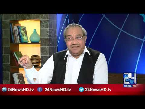 DNA 3rd August 2016