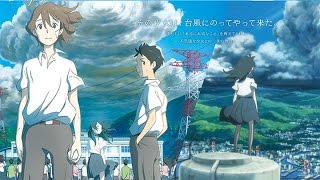 Nonton [NemuriaFansub] Taifuu no Noruda BD Sub Thai Film Subtitle Indonesia Streaming Movie Download