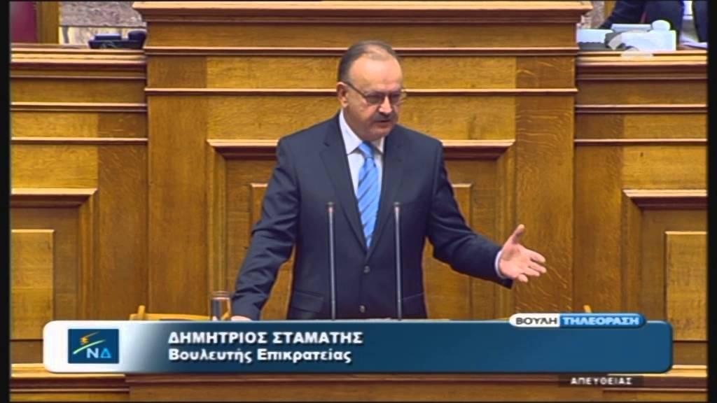 Προϋπολογισμός 2016: Δ.Σταμάτης (Νέα Δημοκρατία) (04/12/2015)