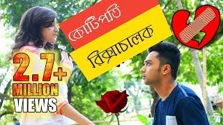 BANGLA NEW FUNNY VIDEO  কোটিপতি রিক্সাচালক । Prank King Entertainmet