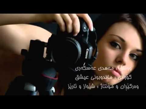 Xoshtrin Gorani Farsi -