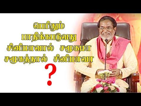 Cinema influence Society or Society influence Cinema ?   Debate Show   Gangai Amaran   Kalyanamalai