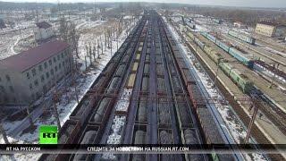 На Украине радикалы заблокировали железнодорожные пути для доставки угля в Донбассе