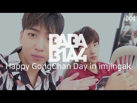 [BABA B1A4 2] EP.13 Happy GongChan Day in imjingak