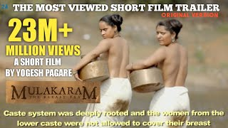 Video Mulakaram - The Breast Tax | Official Trailer | Short Film by Yogesh Pagare |VO - Makarand Deshpande download in MP3, 3GP, MP4, WEBM, AVI, FLV January 2017