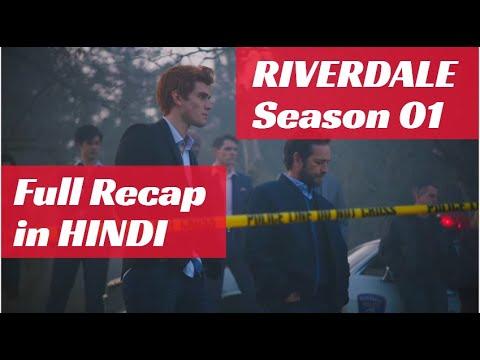 Riverdale Season 1 Full RECAP in Hindi + GIVEAWAY of Amazon Gift Card | Riverdale Season 1 in Hindi