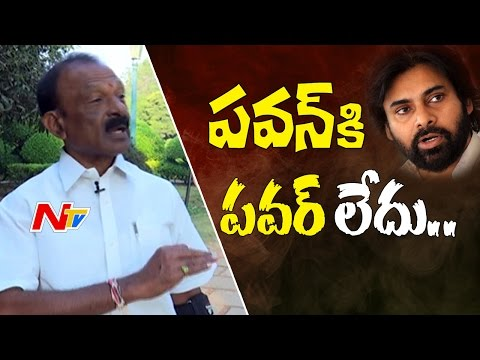Pawan Kalyan and YS Jagan Have No Power to Give Special Status – Raghu Veera Reddy