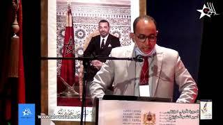 الكلمة الافتتاحية للدكتور محمود الزماطي مدير ملتقى أمرير للشعر الأمازيغي
