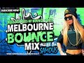 🔥Melbourne Bounce Mix 2018   Best Remixes Of Popular Bounce Songs   Party Dance Mix #19 (SUBSCRIBE)