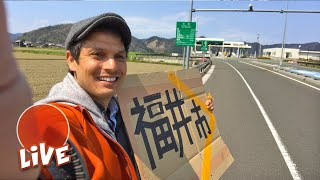 Leaving Obama City, Fukui for Fukui City about 80k away. A ride stops for me at 25:00! He was on his was to Ishikawa prefecture to run a marathon. You can see the pick up in the end. Thanks for watching and supporting this trip! Collectors DVD of the hitchhiking Japan adventure available on Kickstarter now! https://www.kickstarter.com/projects/2033061111/only-in-japan-hitchhiking-adventure-2017More live videos from the road (almost daily) at ONLY in JAPAN GO channel. See you in the road!