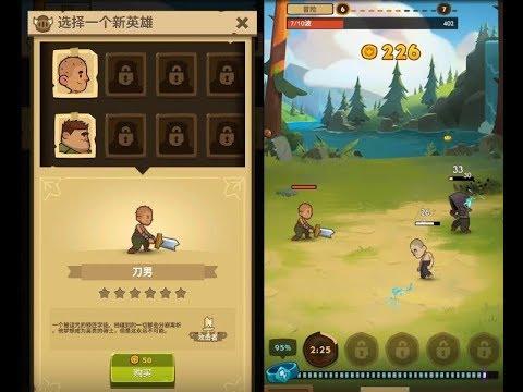 《差不多英雄 Almost a Hero》手機遊戲玩法與攻略教學!