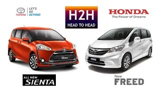 Video H2H #57 Toyota Sienta vs Honda New Freed MP3, 3GP, MP4, WEBM, AVI, FLV November 2017