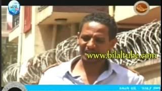 Filmiya-ፍልሚያ -part 1- Best Ethio-Islamic Amharic Movie