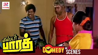 MR Bharath - Rajni House Comedy