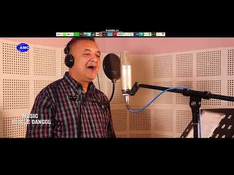 (KAHA RAKHKHU || Ram Krishan Pandey || Official Promo...101 seconds.)