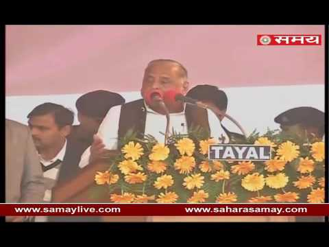 Mulayam Singh attacked on PM Modi in Rally