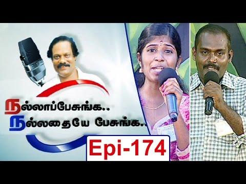 Nalla-Pesunga-Nalladhaye-Pesunga-Epi-174-Kalaignar-TV-15-05-2016