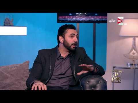 """شاهد- محمد كريم: استغلوني على """"السوشيال ميديا"""""""