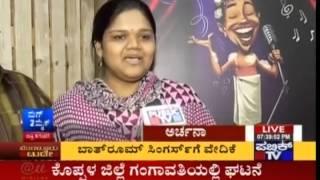 News on Public TV