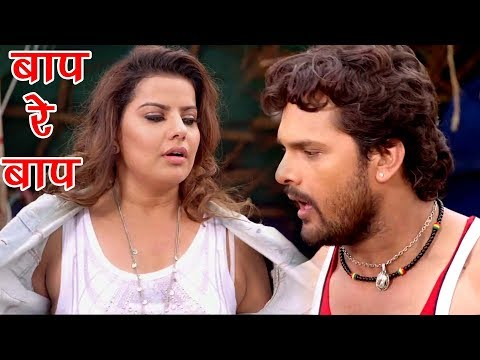 Khesari Lal || बाप रे बाप हई सामान || Madhu Sharma || Comedy Scene From Bhojpuri Movie Khiladi
