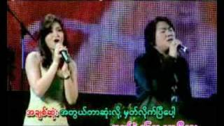 Video A Chit Phaw Kaung - L Loon War and Melody download in MP3, 3GP, MP4, WEBM, AVI, FLV January 2017