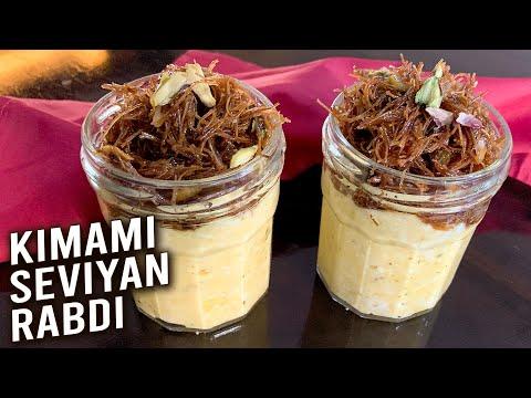 Kimami Seviyan With Mango Rabdi | Ramadan Eid Special | Indian Sweet Recipe | Qiwami Sewai | Ruchi