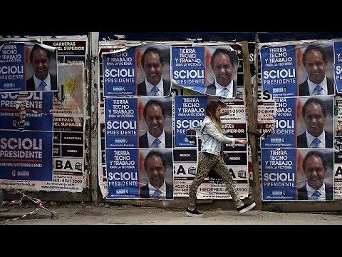 Αργεντινή: Στις κάλπες για το δεύτερο γύρο των προεδρικών εκλογών