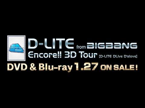 D-LITE - 今夜はブギー・バック nice vocal (from 『Encore!! 3D Tour [D-LITE DLive D'slove]』)