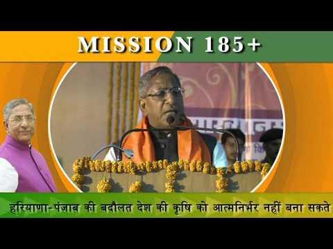 देश में दूसरी हरित क्रांति की जन्मदाता बिहार की धरती होगी : Nand Kishore Yadav
