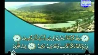 HD المصحف المرتل 18 للشيخ خليفة الطنيجي حفظه الله
