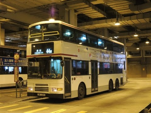 Hong Kong Bus Kmb As8 @ 44m 九龍巴士 Scania N113 長安 - 葵涌邨