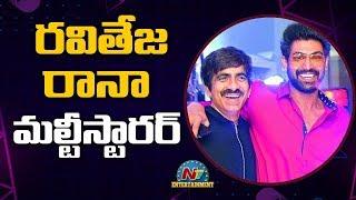Ravi Teja To Share Screen Space With Rana Daggubati In Ayyappanum Koshiyum Remake?