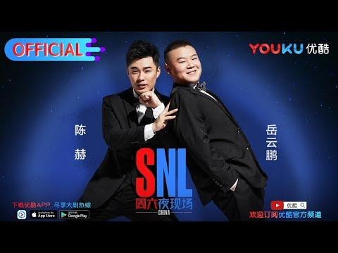 突破尺度難 週六夜現場中國版慘遭下架